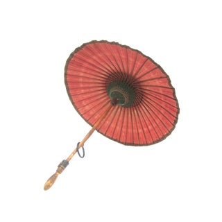 Vintage Chinese Red Parasol For Sale