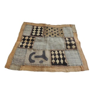 Vintage Orange and Black Earth Tones African Applique Kuba Applique Textile For Sale