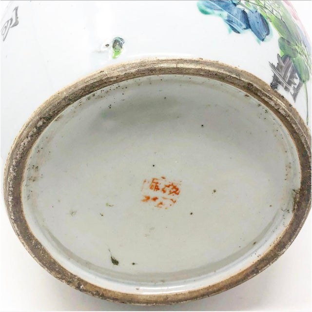 Ceramic Early 19th Century Antique Mud-Stomped Chinoiserie Ginger Jar For Sale - Image 7 of 8