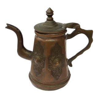 Antique Persian Copper & Brass Coffee Pot For Sale