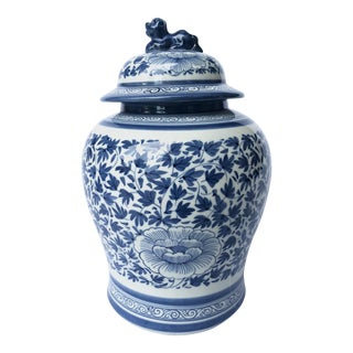 Blue and White Porcelain Jar With Foo Dog Lid For Sale