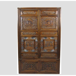 Vintage Chinese Hand Carved Window Preview