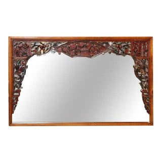 Horizontal Elmwood Mirror with 19th Century Chinese Lacquered Bed Carving For Sale