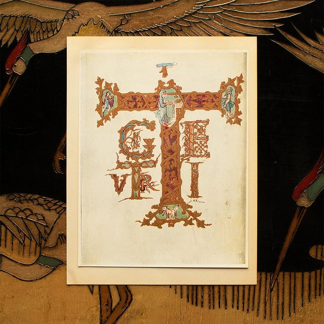 Renaissance 1949 Letter T From Dragon's Sacramentary, First Edition Vintage Gold Ink Lithograph For Sale - Image 3 of 9