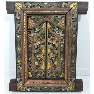 Vintage Hand Carved Floral Indian Window Frame or Wall Panel With Opening Doors Preview