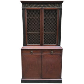 1940s Georgian Style Mahogany Bookcase For Sale