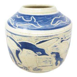1980s Vintage Pottery Vase For Sale
