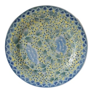 Chinese Qianlong Nian Zhi Period Decorative Plate For Sale