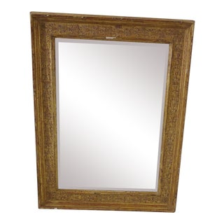 Gilded French Wall Mirror For Sale