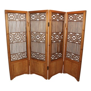 Ming Style Chinese 4-Panel Screen For Sale