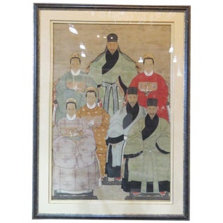 Antique Chinese Ancestor Portrait Painting For Sale