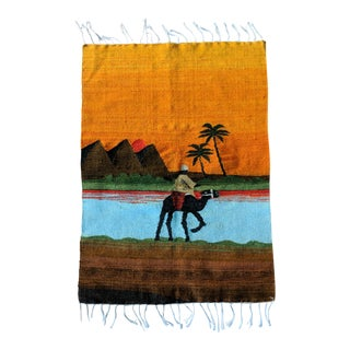 """Egyptian Handmade Wall Rug - 2'8"""" x 3'8"""""""