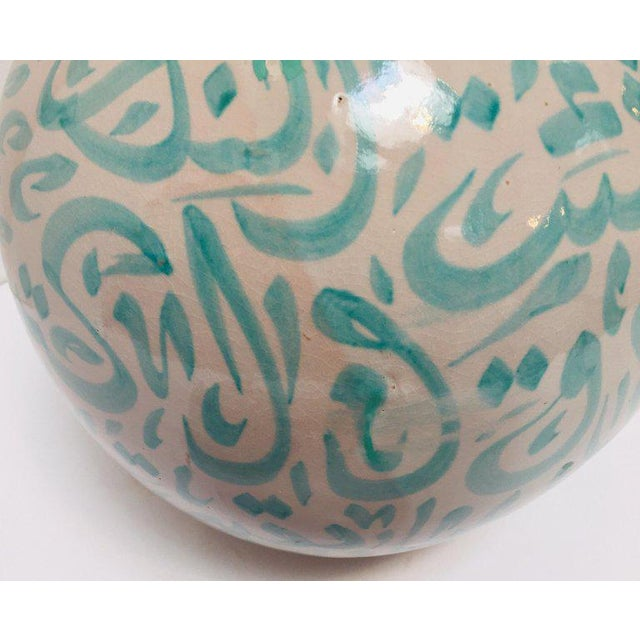 Moroccan Ceramic Lidded Urn From Fez With Arabic Calligraphy Lettrism Writing For Sale In Los Angeles - Image 6 of 13