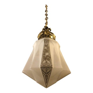 Beautiful Mid-Century Milk Glass Hanging Pendant