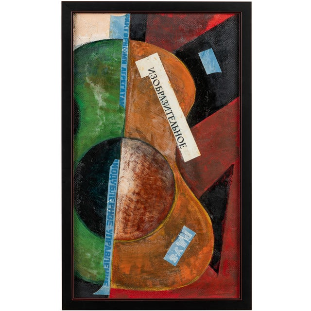 Early 20th Century Russian Suprematist Style Gouche and Paper on Board Artwork For Sale - Image 5 of 5
