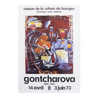 1973 Abstract Cubist Exhibition Poster, Gontcharova For Sale