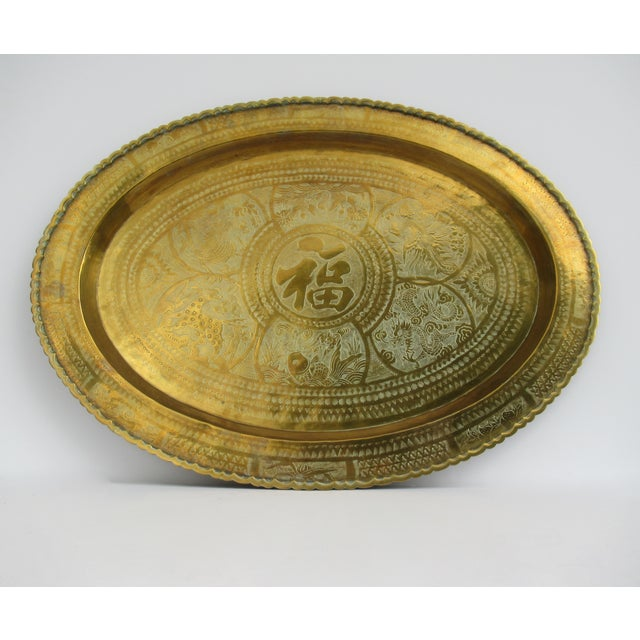 Vintage Mid-Century Large Chinese Oval-Shaped Brass Tray/Wall Hanging For Sale - Image 13 of 13