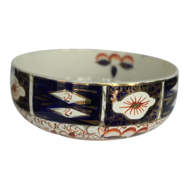1930s Traditional Arthur Wood British Porcelain Bowl For Sale