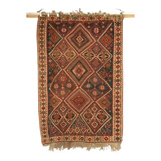 Circa 1930 Persian Kilim Geometric Patterned Rug - 5′2″ × 7′11″ For Sale