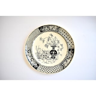 """19th Century Antique Copeland """"Kew"""" Chinoiserie Plate Preview"""