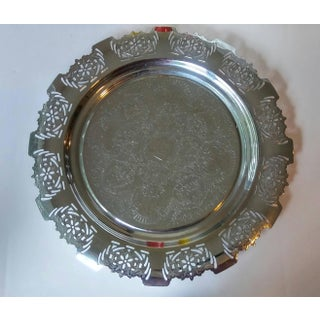 Art Deco Round Chrome Serving Tray Preview