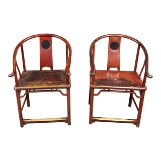 20th Century Chinese Red Lacquer Horseshoe Chairs - a Pair For Sale