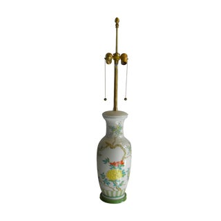 Marbro Vintage Asian-Style Lamp For Sale