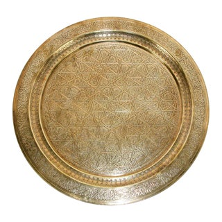 Middle Eastern Islamic Antique Round Brass Hanging Tray For Sale