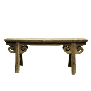 Vintage Chinese Slim Carving Apron Wood Seating Bench For Sale