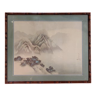 David Lee Modern Chinese American Lithograph, Framed For Sale