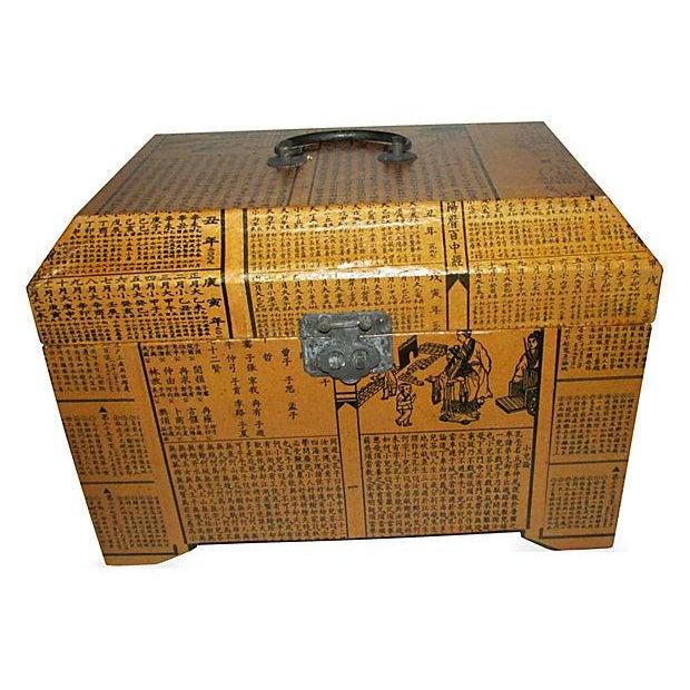 Oriental Treasure Box - Image 1 of 5