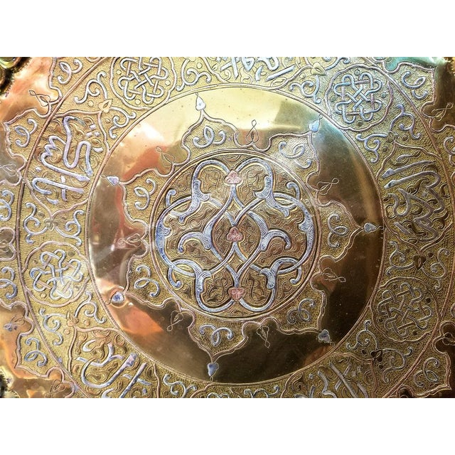 19th Century Syrian Damascene Charger For Sale In Dallas - Image 6 of 11