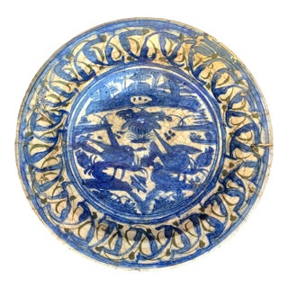 16th Century Persian Islamic Safavid Blue and White Dish For Sale