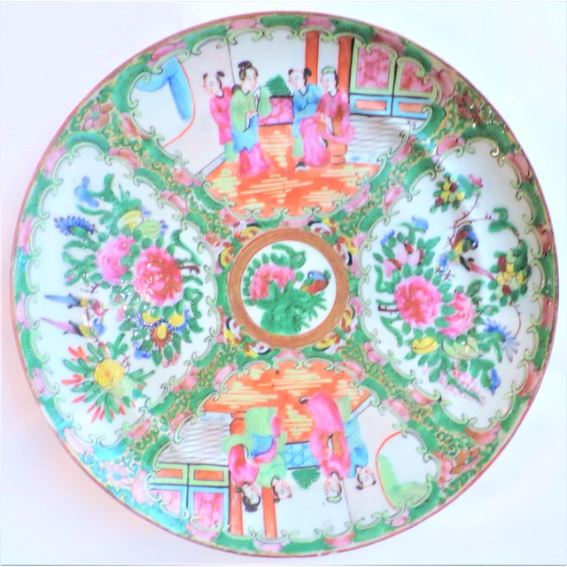 1950s Vintage Rose Famille Medallion Chinoiseries Plate For Sale - Image 5 of 7