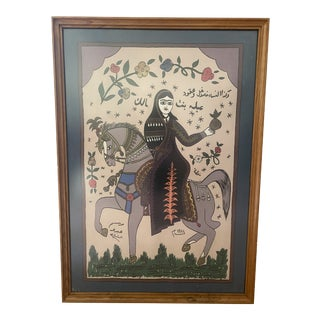 Middle Eastern Painting of Woman on Horse For Sale