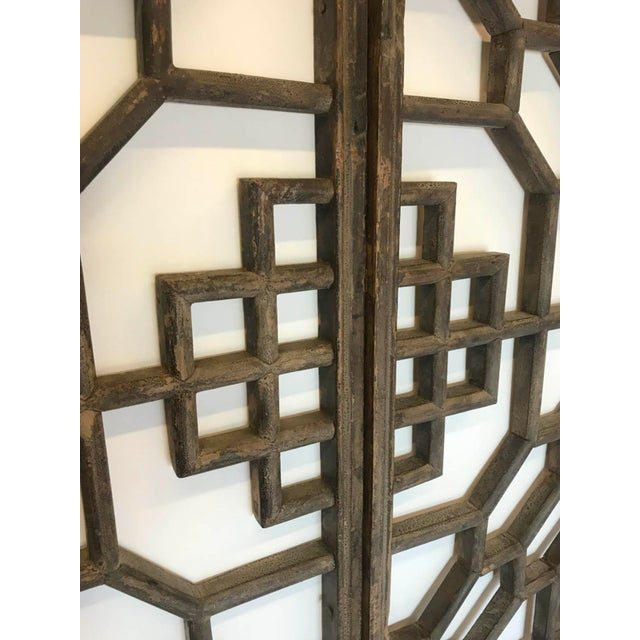 Set of Four 19th Century Japanese Lattice Wooden Panels For Sale - Image 11 of 13