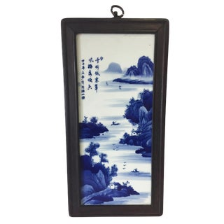 Chinese Blue and White Porcelain Wood Panel For Sale