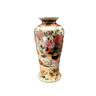1970s Chinese Ceramic Vase For Sale