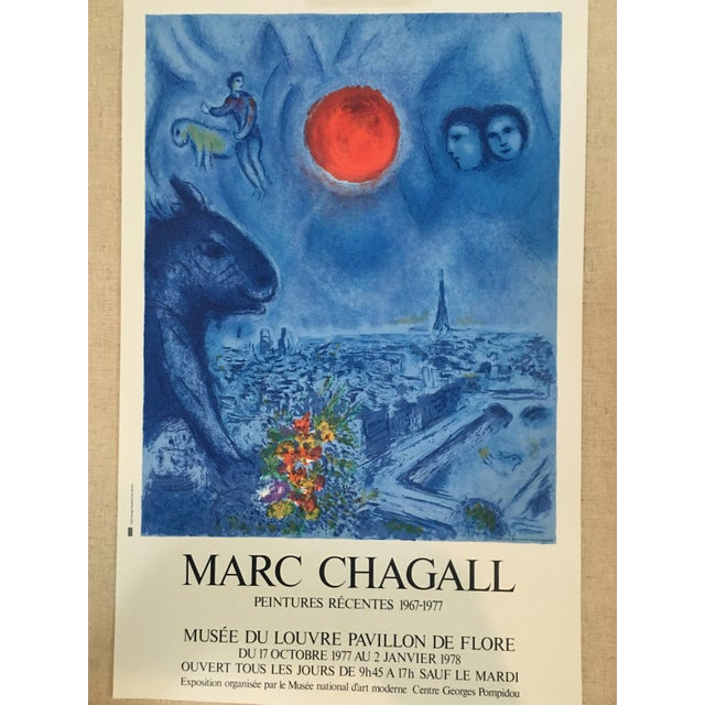 Mid-Century Chagall Peintures Recentes Poster - Image 2 of 9