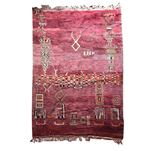 Textile Pomegranate Tangier Moroccan Rug - 8′ × 10′ For Sale - Image 7 of 7