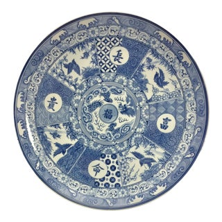 Vintage Maitland Smith Chinese Blue and White Large Porcelain Charger For Sale