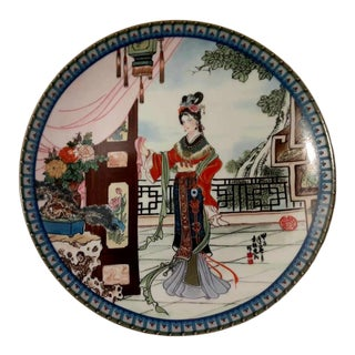 1986 Imperial Jingdezhen Porcelain Beauties of the Red Mansion Plate Hsi-Feng Third Plate For Sale