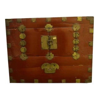 Early 20th Century Korean Chest with Double Doors and Traditional Brass Hardware For Sale
