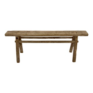 Antique Primitive Shandong Bench For Sale