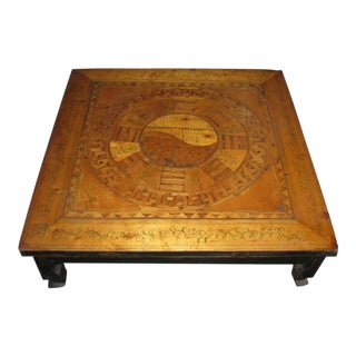 Antique Chinese Square Coffee Table For Sale
