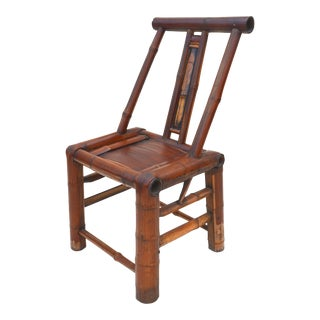 Northern Chinese Small Bamboo Chair From Gumps For Sale