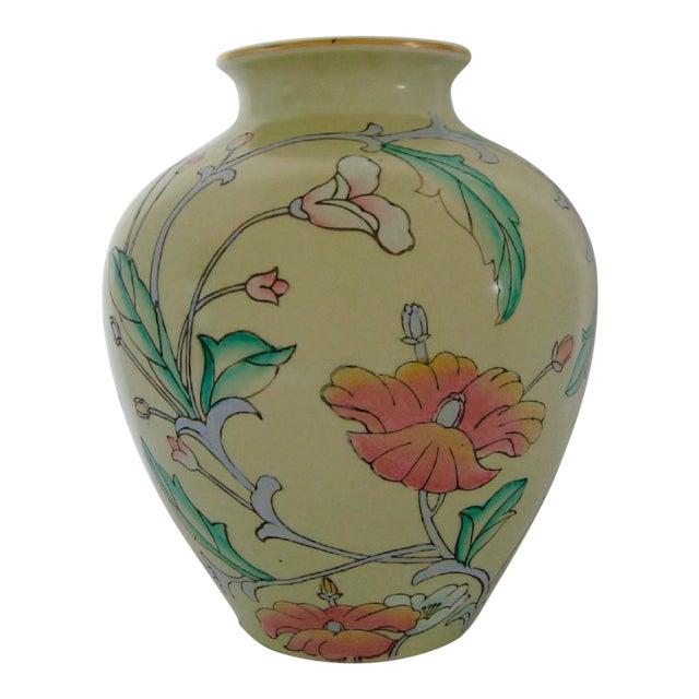 Ceramic Ginger Jar Vase - Image 1 of 6