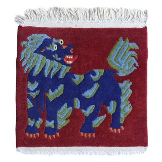 Vintage Tibetan Foo Dog Rug, 1′5″ × 1′7″ For Sale