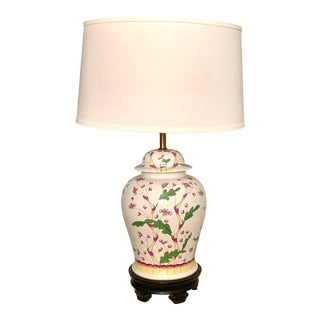Gigantic Mid Century Vintage Pink and Green Botanical Ginger Jar Lamp With New Shade For Sale