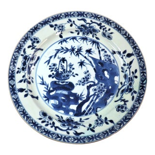 Early 18th Century Chinese Kangxi Period Blue and White Plate For Sale